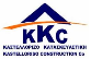 Kastellorizo Construction